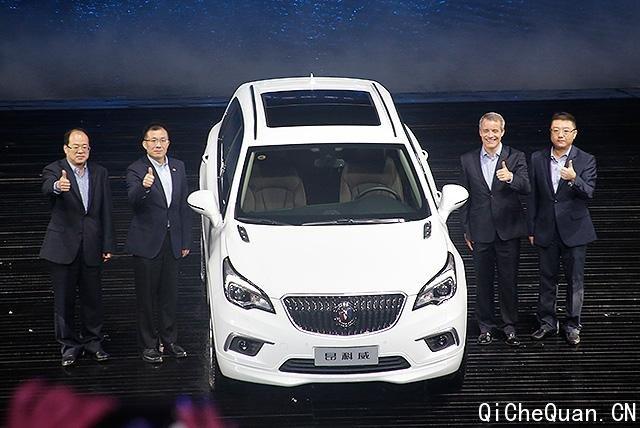 别克昂科威正式发布 上海通用汽车领导与新车合影-别克全新昂科威成